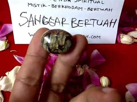 Batu Akik Bergambar Lafaz Allah batu akik motif berlafdz allah doovi