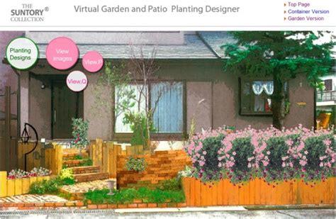 virtual backyard design new virtual garden designer tool from the suntory collection makes it easy to create