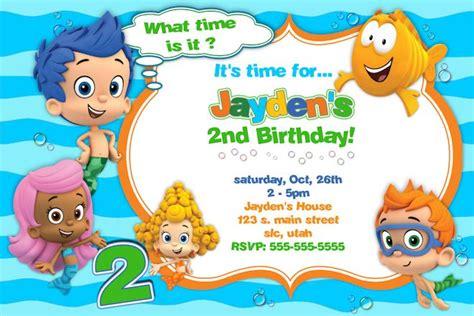 guppies invitation template guppies custom birthday invitation printable file 4