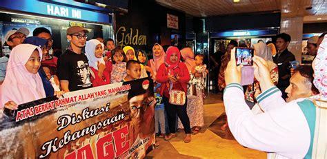 film bagus di viu lagu indonesia raya bergema di bioskop