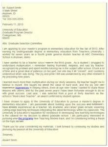 Graduate School Admissions Essay