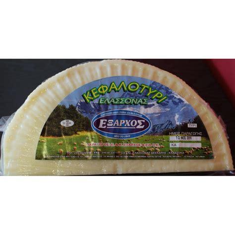 kefalotyri cheese halalfood