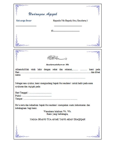 template undangan siap pakai contoh undangan aqiqah yang bisa di edit dan siap print