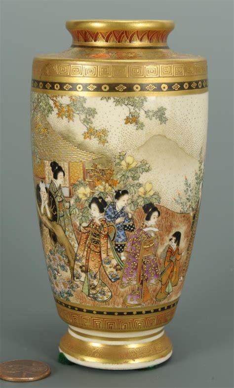 Satsuma Vase Signatures by Lot 396 Small Meiji Period Satsuma Vase Signed