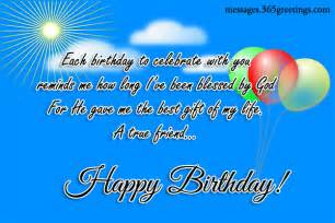 card invitation design ideas happy birthday wishes for friend blue background simple ornaments