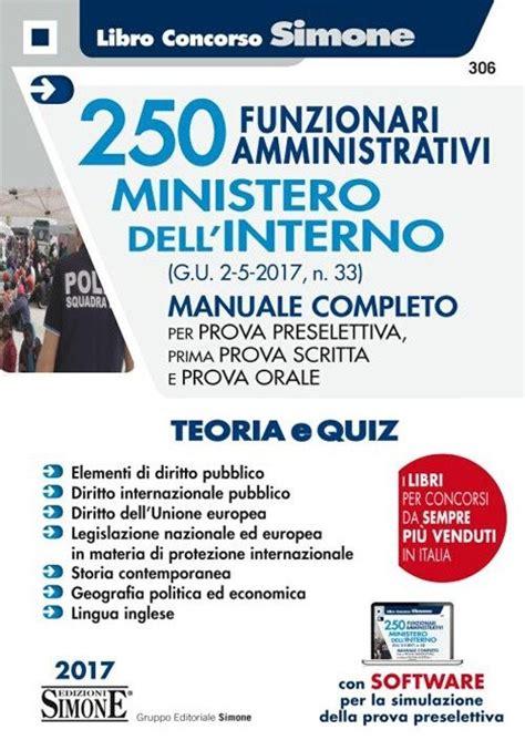 ministero dell interno ufficio concorsi 250 funzionari amministrativi ministero dell interno la