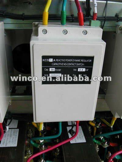 capacitor bank 15kvar xby harmonic suppressor for power factor compensation device view harmonic suppressor bigm
