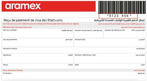 Lettre De Demande De Visa Americain Ebook Faire Un Recu De Paiement