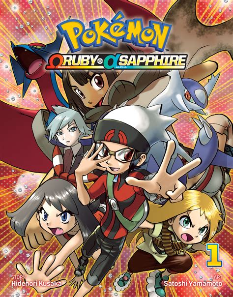 pulling seams the adventure volume 1 books jul162122 omega ruby alpha sapphire gn vol 01