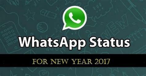 best happy new year 2017 status for whatsapp facebook
