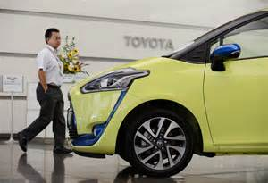 Toyota Corporate Office Toyota Sienta Wins Top Awards In Indonesia The Japan Times