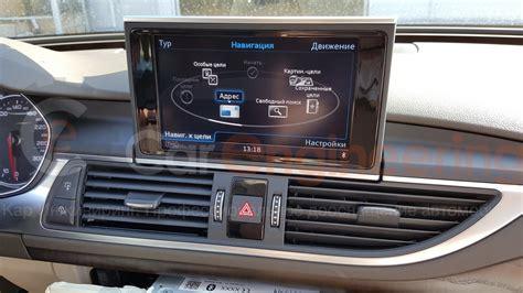 Audi A6 C7 Mmi by Mmi 3g Plus для Audi A6 C7 навигация ауди а6 с установкой