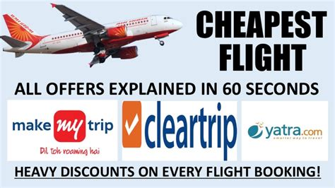 how to book cheapest flights in india explained in 60 seconds
