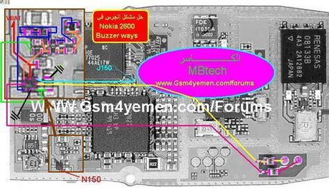 Buzzer Nokia 6233 Diskon nokia 2600 ringer problem ringer ways buzzer problem buzzer ways