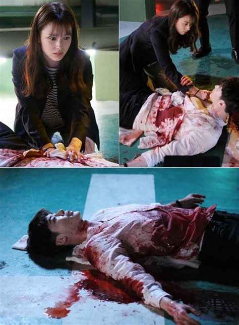 lee jong suk akan jadi pembunuh berdarah dingin di film sebentar lagi tayang drama w tawarkan adegan penuh darah