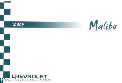 Used 2004 Chevrolet Malibu Owners Manual