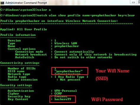 how to your commands techspace knowledgebase how to find the wi fi password of your current network in