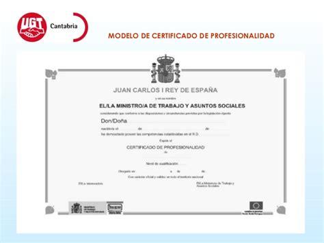afip devolucion 15 ao 2015 certificados ingresos y retenciones 2015