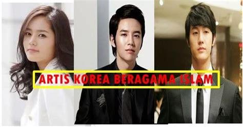 gambar artis korea kpop kerengga bagi peminat kpop ini ada gambar 5 orang