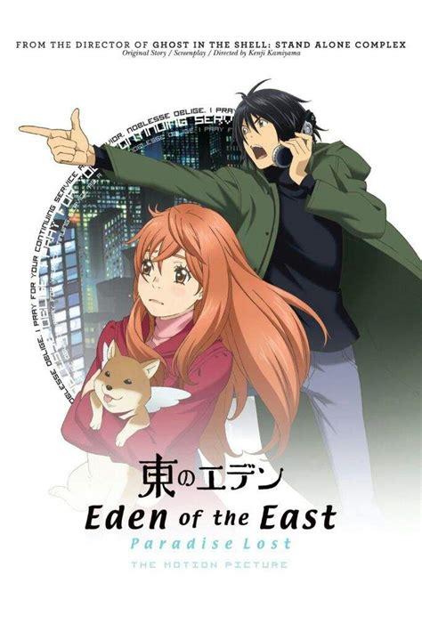 dex s review eden of the east review critica higashi no eden anime amino