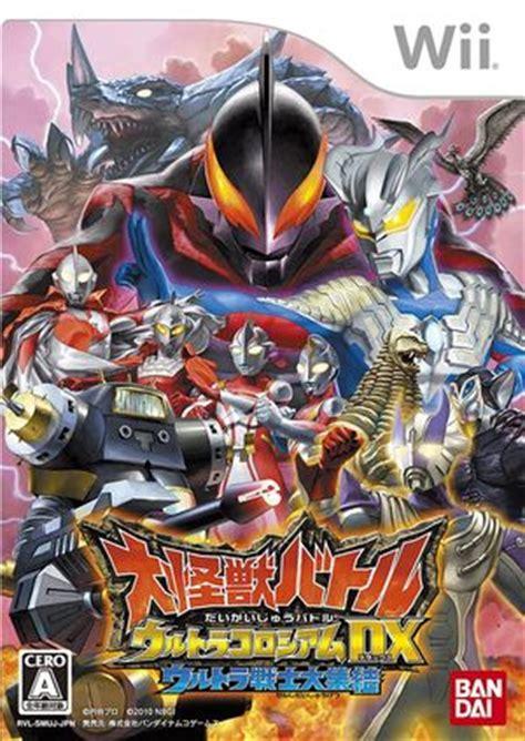 download film ultraman ace mega monster battle ultra coliseum dx the gathering of