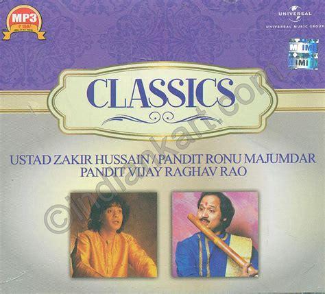 zakir hussain a in books classics ustad zakir hussain pt ronu majumdar mp3