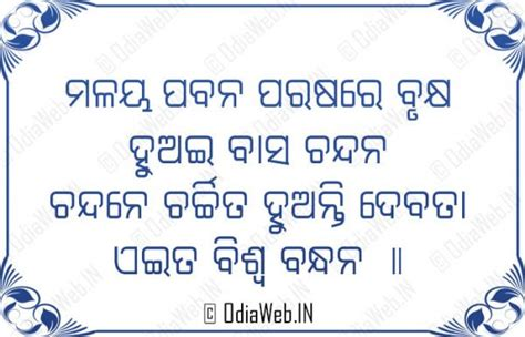 Search results for odia whatsapp images calendar 2015