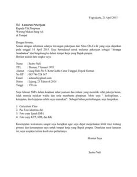 surat lamaran kerja guru sd contoh lamaran kerja dan cv