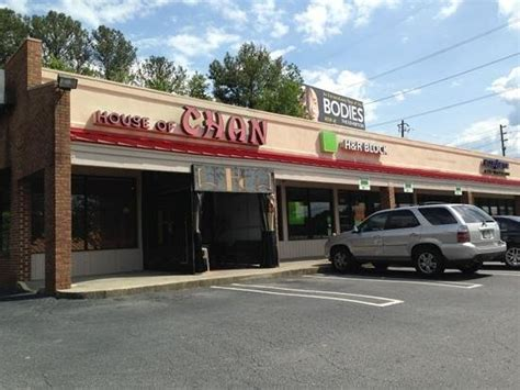 house of chan smyrna ga best chinese in cobb county review of house of chan