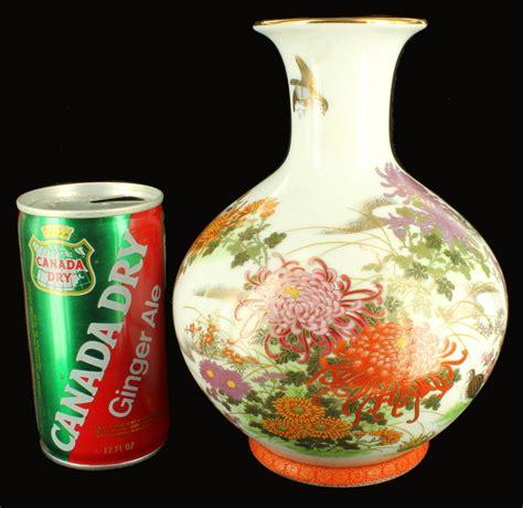 Shibata Vase by Vintage Japanese Shibata Toki Vase Porcelain Vase Bird