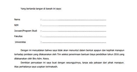 surat pernyataan tidak menuntut hasil seleksi beasiswa