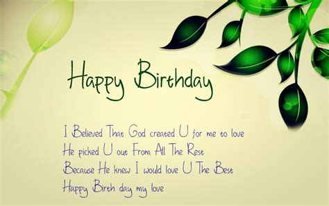 Happy Birthday To My In Quotes Happy Birthday Quotes Best Birthday Quotes Wishes And
