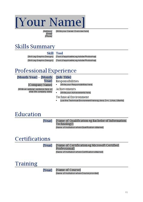 the perfect resume examples template objective whats good free