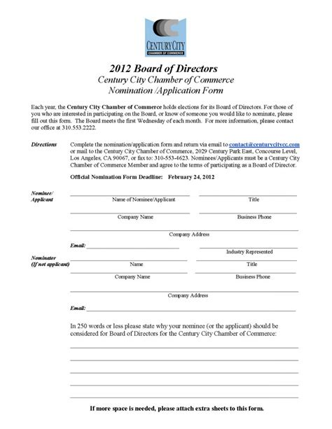 board member application template century city chamber of commerce 2012 january