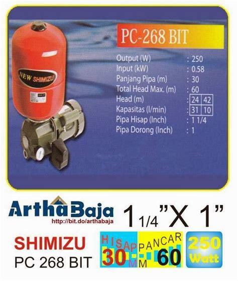 Pompa Air Shimizu 128 Bit besi bahan bangunan peralatan teknik peralatan pertukangan dan sebagainya