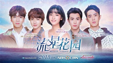 film korea meteor garden meet the new cast of the quot meteor garden quot 2018 remake