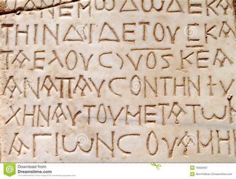 lettere greche word letters engraving stock image image of engraved