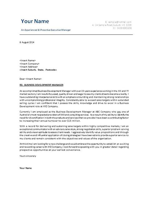 business management cover letter exles economic development cover letter sle cover letter