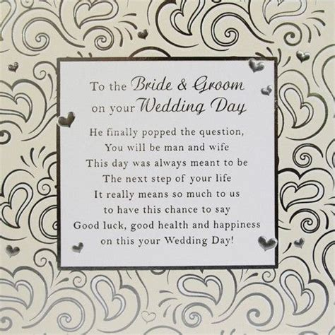 Wedding Card Messages Bible Verses by Best 25 Wedding Card Verses Ideas On Wedding