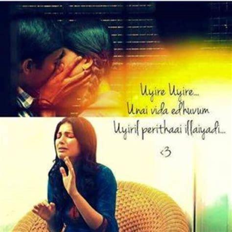 dhanush movie images with love quotes sad love quotes tamilstyle lovetamilquotes instagram