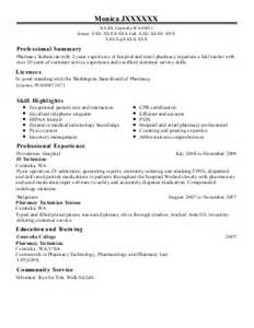 pharmacy shadowing student resume exle of