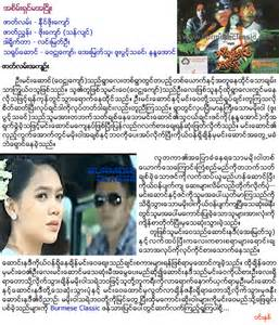the best myanmar website myanmar