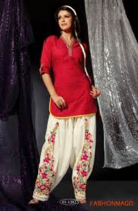Style patiala salwar kameez indian shalwar kamiz new latest designs