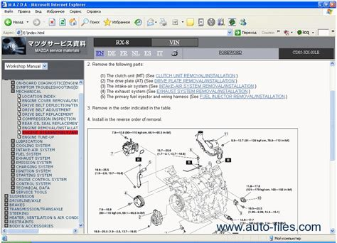 online car repair manuals free 1984 mazda rx 7 electronic throttle control mazda rx 8 tis repair manuals download wiring diagram electronic parts catalog epc online