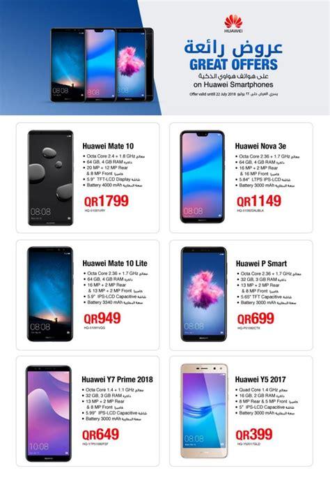 jarir huawei   qatar  discounts
