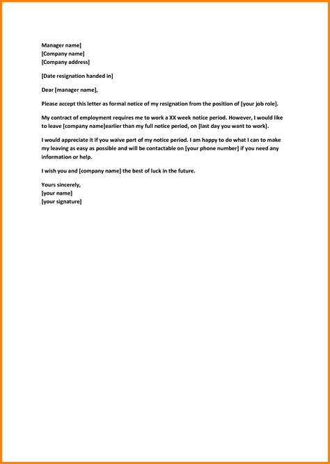 Employment Notice Letter 5 Leaving Notice Letter Sle Ledger Paper
