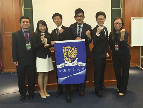 Howard Mba Competition by Cuhk Business School Wins The Quot Kpmg Cup Quot National Top Ten