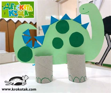 How To Make Paper Dinosaurs - easy to make paper dinosaur easy