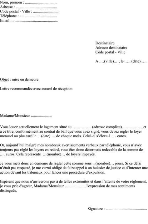 Modeles De Lettre D Avertissement Modele Lettre 2 Avertissement Document