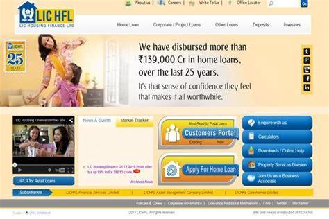 lic housing finance loan against property factors fuelling lic housing finance s profit growth livemint
